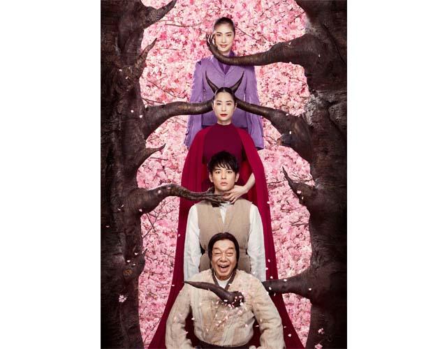 好評につき追加席販売が決定!北九州芸術劇場 NODA・MAP第22回公演「贋作 桜の森の満開の下」
