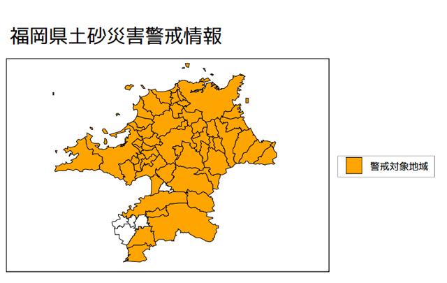 福岡県土砂災害警戒情報(7月7日5時30分)