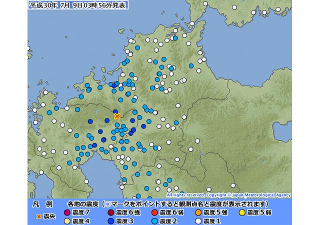 九州で地震、震源地は佐賀県南部、福岡市で震度3
