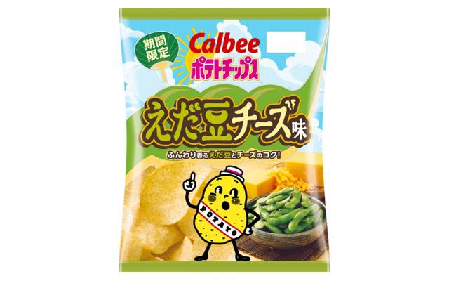 ビールに合う味わい!『ポテトチップス えだ豆チーズ味』発売開始