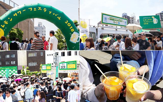 冷泉公園で「レモンサワーフェスティバル」開催!レモンサワーで乾杯!グルメも楽しめる大人気イベント!