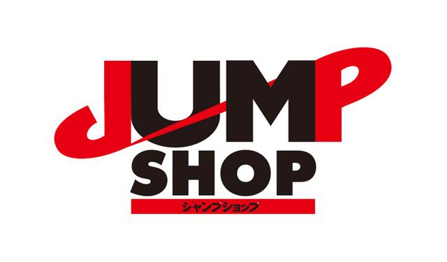 ジャンプショップ限定で「フリーザ様の大福」発売へ