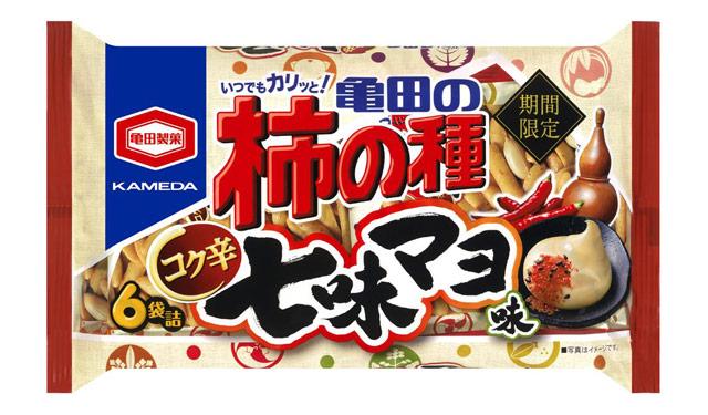 「亀田の柿の種 コク辛七味マヨ味」期間限定発売