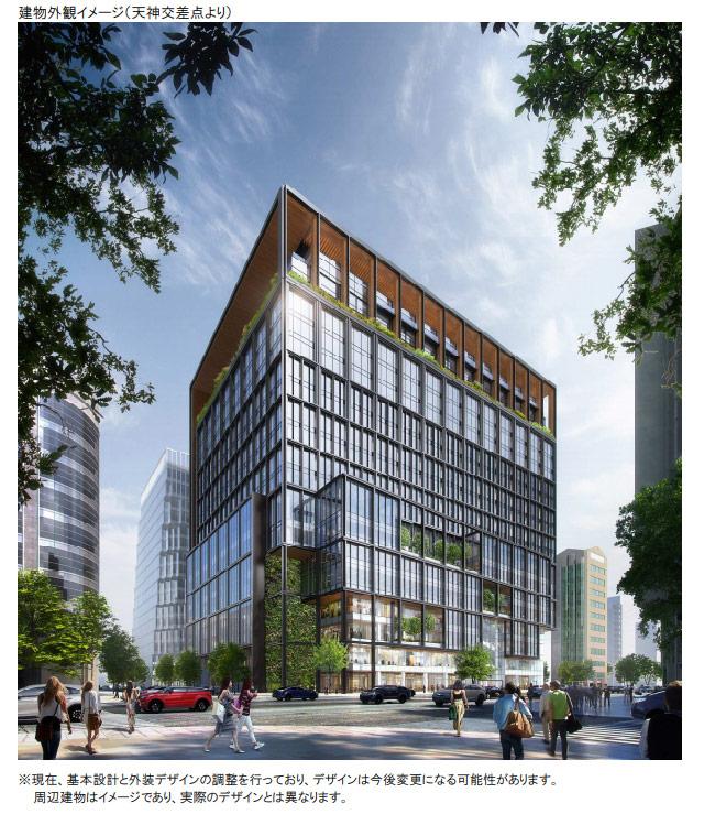 西鉄が「福岡ビル及び天神コアビルの建替」計画について発表