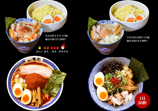 豪快で荒々しく、漢らしい一杯「麺や兼虎 天神店」オープン