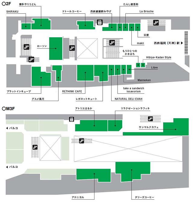西鉄福岡(天神)駅北口改札外コンコースが「天神 TOIRO(といろ)」としてリニューアルへ