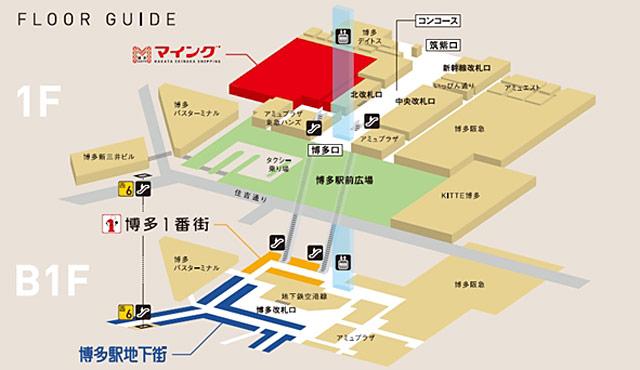 エキナカ食堂「博多1番街」がリニューアル完了