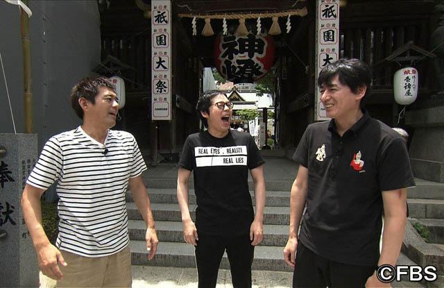 「福岡すっぴんツアー!9 古き良き博多の下町SP」放送決定