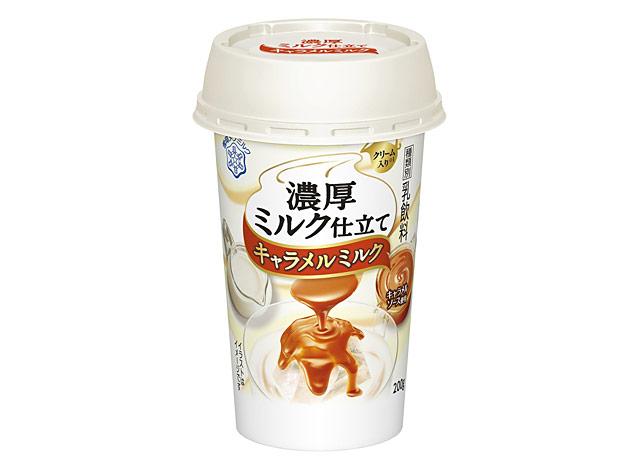 """雪印メグミルクから""""濃厚ミルク仕立て""""の新フレーバー『キャラメルミルク』発売へ"""