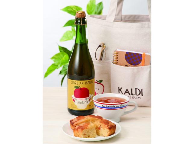 カルディからオリジナルデザインの『りんごバッグ』発売