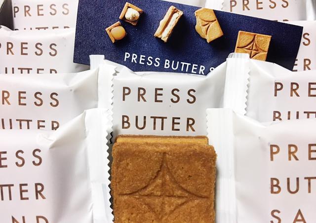 博多 プレス バター サンド