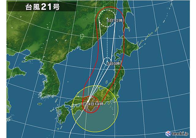 非常に強い「台風第21号」最新情報