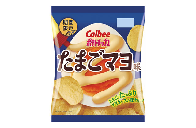カルビーから「ポテトチップス たまごマヨ味」コンビニ限定発売