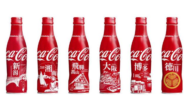 コカ・コーラ スリムボトル 地域デザイン「博多」発売へ