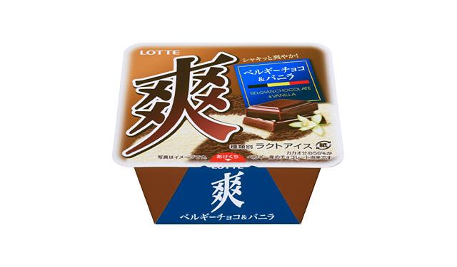 ロッテから2つの味が楽しめる『爽ベルギーチョコ&バニラ』発売へ