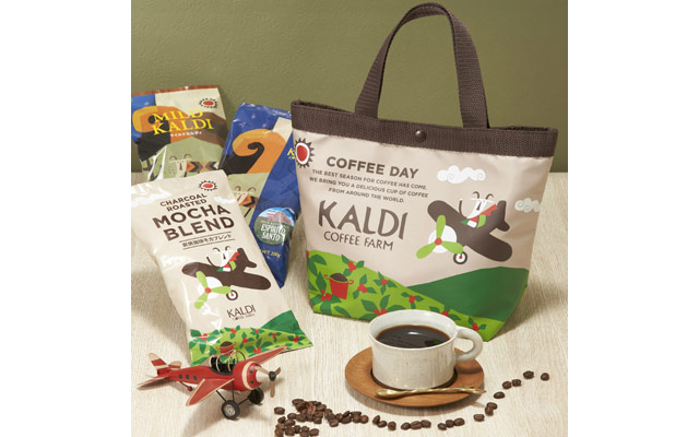 カルディから『コーヒーの日バッグ』数量限定販売へ