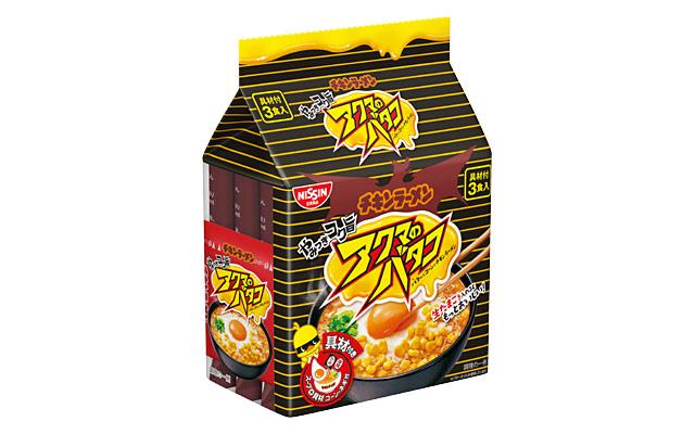 日清食品のチキンラーメンから「アクマのバタコ」新発売へ