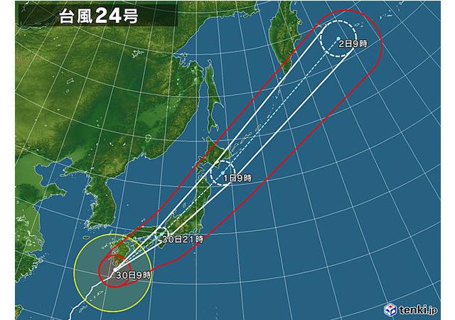 大型で非常に強い「台風第24号」情報 10:30