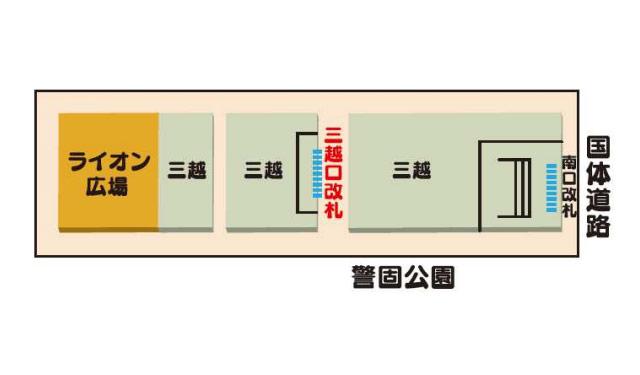 西鉄福岡(天神)駅の「中央口」が「三越口」へ変更