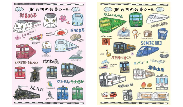 「JR九州の列車シール」発売決定