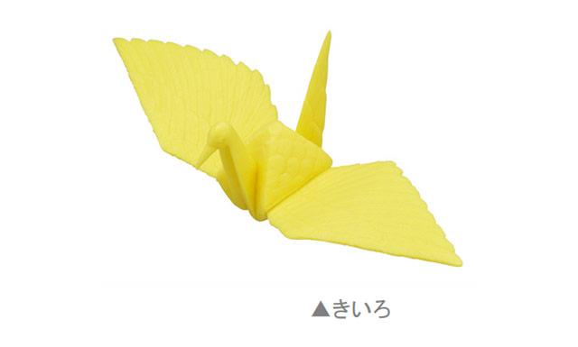 カプセルトイの新商品「折リアル鶴」販売開始
