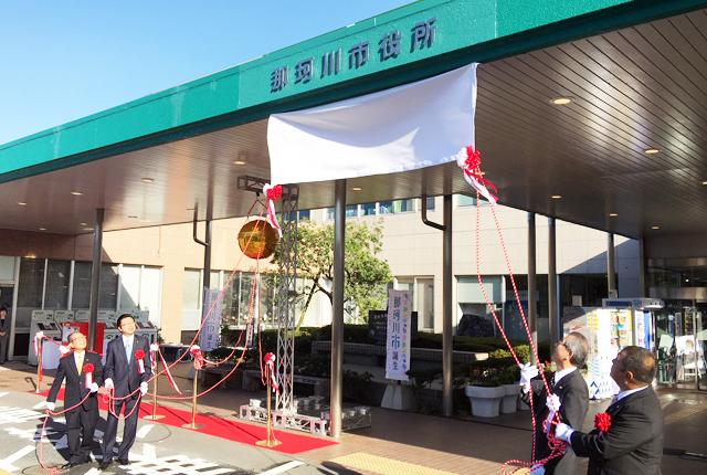 10月1日「那珂川市」誕生!福岡県では29番目の「市」