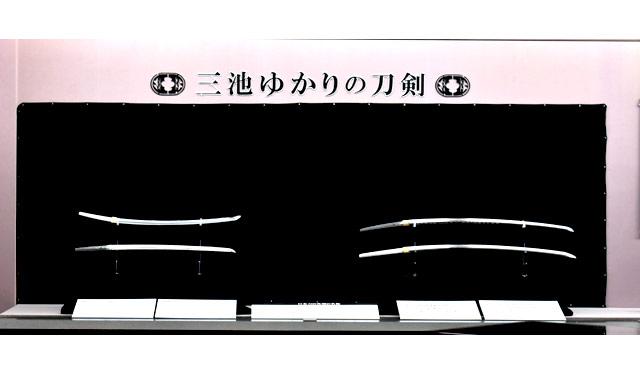 大牟田市 三池カルタ・歴史資料館で「刀剣の特別展示」開催