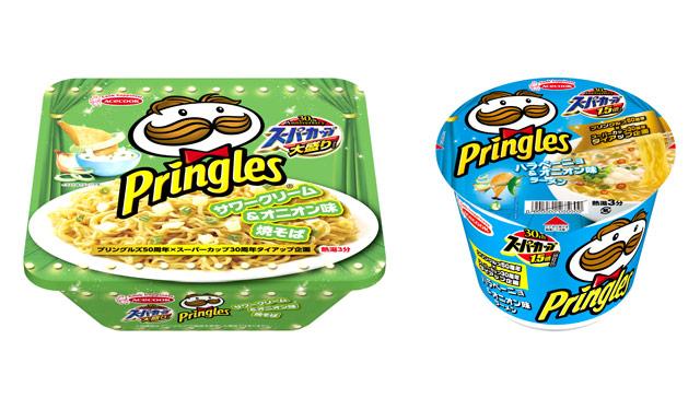 スーパーカップ×プリングルズ、新商品2種発売へ
