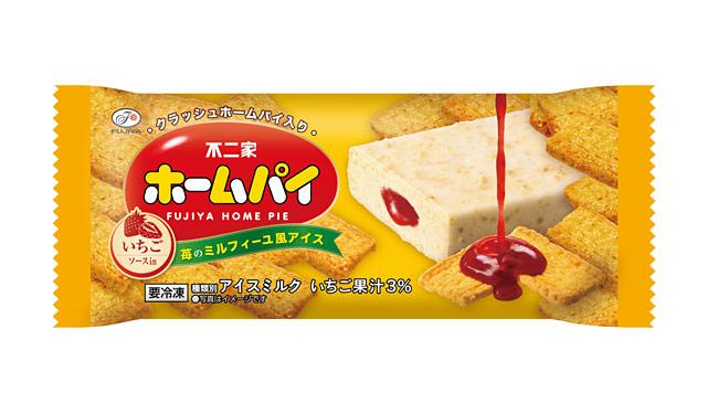 不二家×赤城乳業『不二家ホームパイ 苺のミルフィーユ風アイス』新発売へ