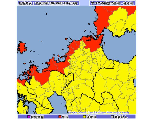 福岡県 災害関連情報 10月6日(土)PM16:00※最終