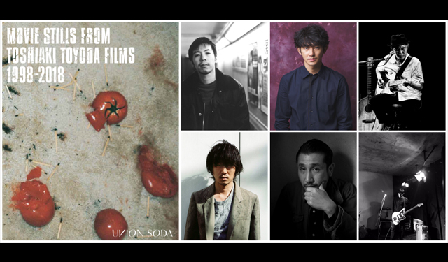 映画監督・豊田利晃の作品集発売に合わせ、福岡市中央区大名でエキシビションを開催!
