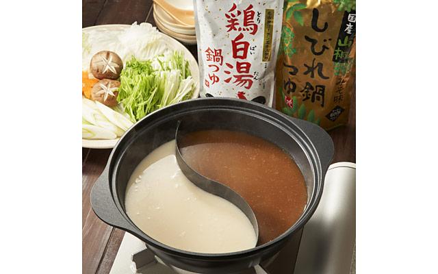 カルディから15種のバラエティ豊かな「鍋つゆ」発売