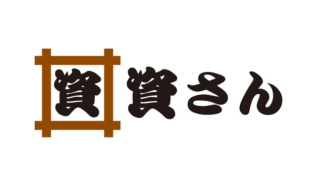 「資さんうどん」が北九州市のふるさと納税返礼品に