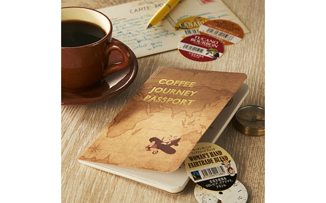 カルディから『コーヒージャーニーパスポート』数量限定発行