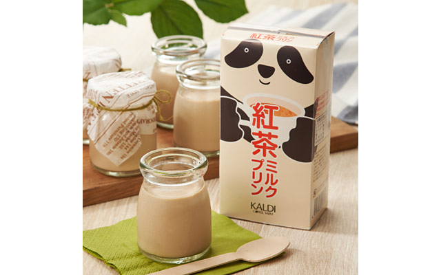 オリジナル パンダ紅茶ミルクプリン