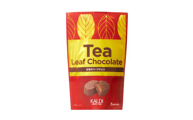 オリジナル 紅茶のリーフチョコ