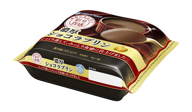 雪印メグミルクから『彩り食感 濃厚ショコラプリン』期間限定発売