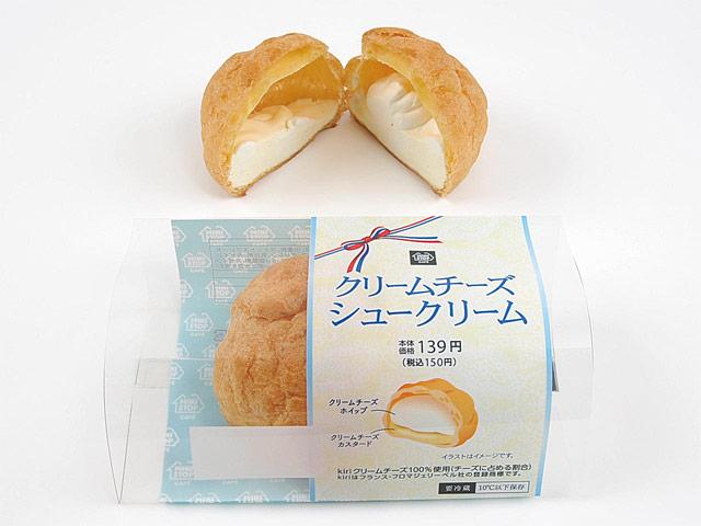 ミニストップからkiri®クリームチーズを使用したスイーツ4品発売