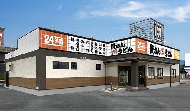 「資さんうどん」飯塚穂波店が先着で太っ腹オープン記念プレゼント