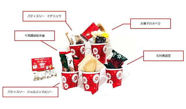 博多銘品蔵各店舗にて「クリスマスマーケット限定マグカップギフトセット」発売へ
