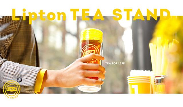 博多マルイに紅茶専門店「リプトン ティー スタンド」常設店オープンへ
