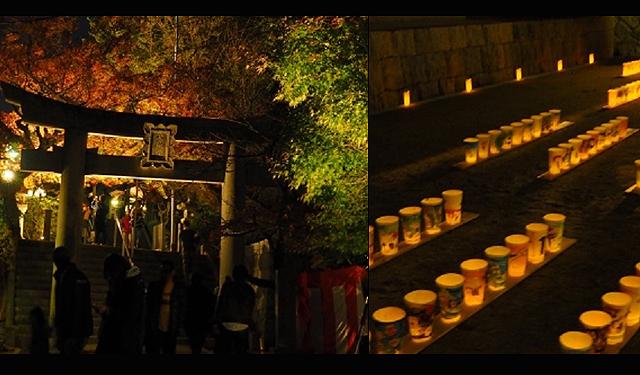美しいライトアップ!プロジェクションマッピング!紅葉八幡宮「ライトアップ&もみじ祭り」