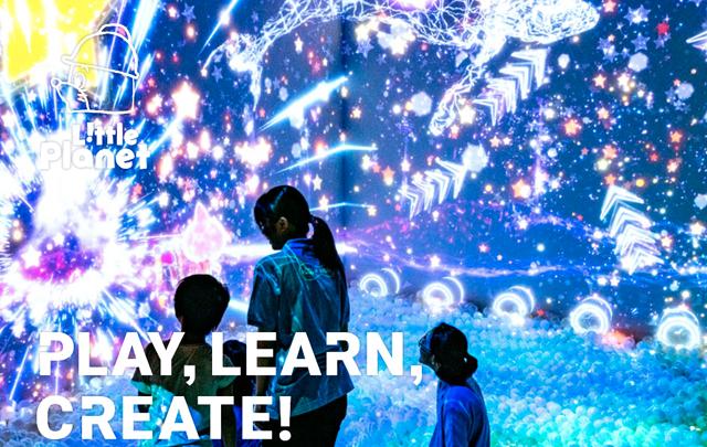 九州初出店!体験型知育デジタルテーマパーク「Little Planet(リトルプラネット)」