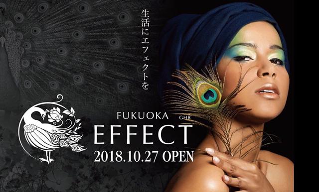 新スタイルの大型フラワーショップ『GHB Fukuoka Effect』オープン!