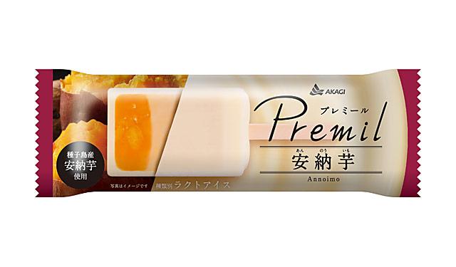 赤城乳業から『プレミール 安納芋』全国発売へ