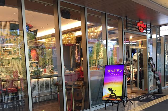「ハードロックカフェ福岡」5月31日に閉店