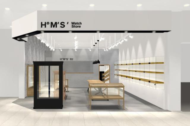 福岡初上陸!世界中の人気時計ブランドをそろえる「H°M′S″ WatchStore」