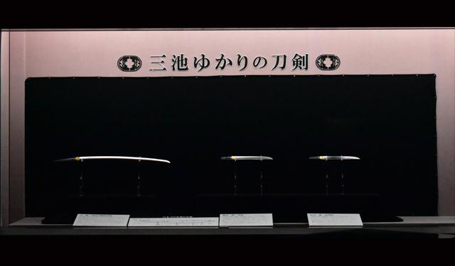 刀剣の展示入れ替え!最終クール展示開始!大牟田に刀剣を見に行こう!