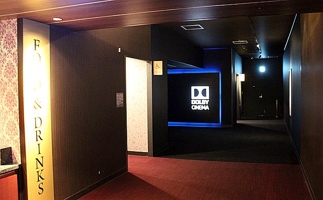 日本初!11月23日オープン!T・ジョイ博多「Dolby Cinema™(ドルビーシネマ)」