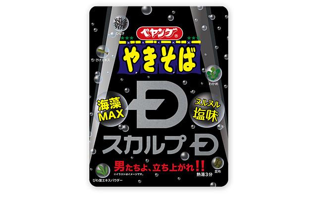 ペヤング×スカルプD「ペヤング スカルプDやきそば」発売